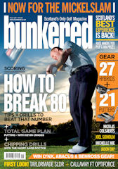 bunkered issue 125