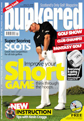 bunkered issue 73